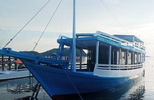 Qifadzah Boat