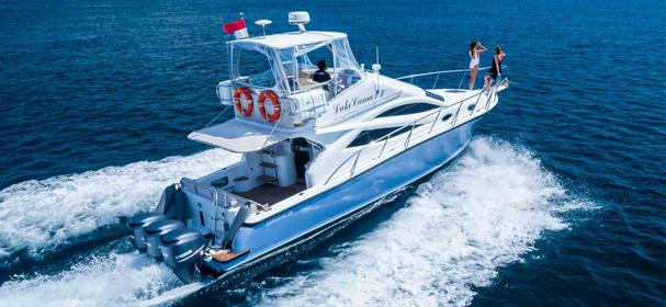 Ayana Lako Cama Komodo Luxury Cruise