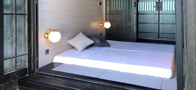 Ayana Lako Sae Double Bed