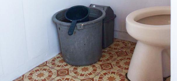 Fadaelo Boat Toilet