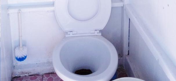KM Anak Komodo Toilet