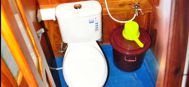 Sakinah Toilet