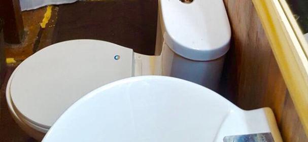 Samara Phinisi Toilet