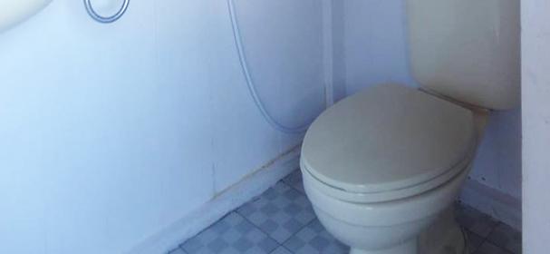 KLM Ayla Cruises Komodo Toilet