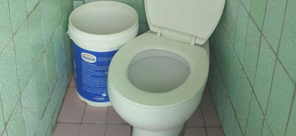KM Marlboro Bathroom